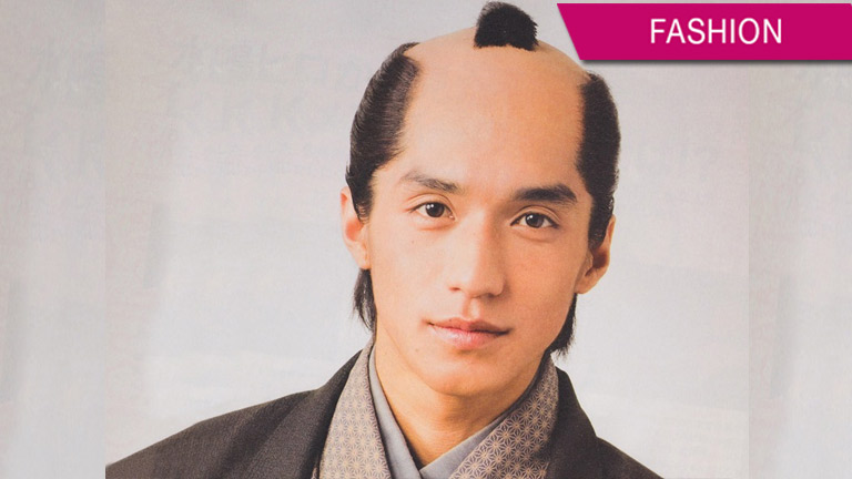 bizarre origin behind the Japanese ponytail fashion trend